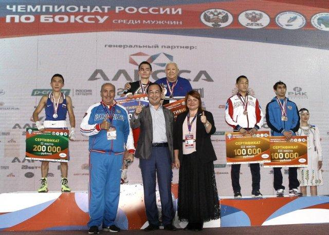 Василий Егоров