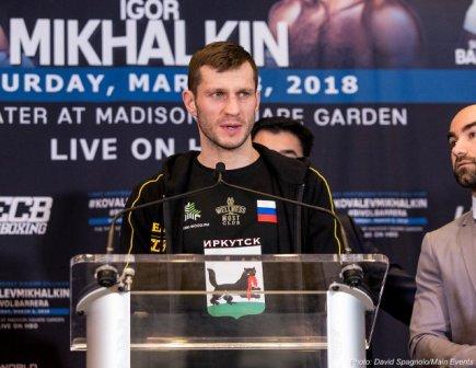 Игорь Михалкин
