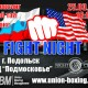 Итоги бойцовского шоу в Подольске