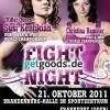 Женский бокс 21 октября