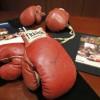 Перчатки Мохаммеда Али и Сонни Листона проданы за 956.000 долларов