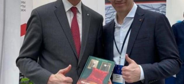Александр Колесников представил свою книгу на SPORT FORUM LIVE 2021